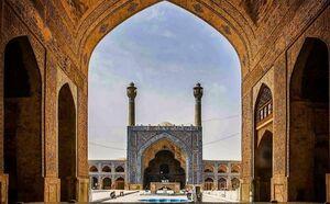 تصویری زیبا از مسجد عتیق اصفهان