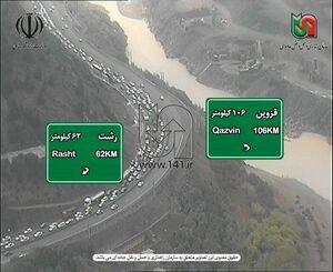 عکس/ ترافیک سنگین در محور قزوین - رشت