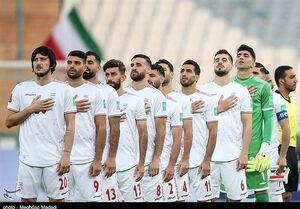 تازهترین جایگاه ایران در رنکینگ فیفا
