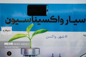 "عکس/ پویش ""تهران دوباره جان میگیرد"""