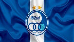 انتقاد شدید باشگاه استقلال از سازمان لیگ