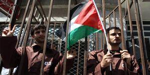 رژیم صهیونیستی مقابل اسرای فلسطینی کوتاه آمد