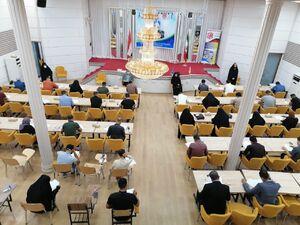 آزمون زبان فارسی در عراق برگزار شد