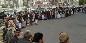 تجمع مردم صنعاء و تأکید بر ادامه مقاومت و ایستادگی