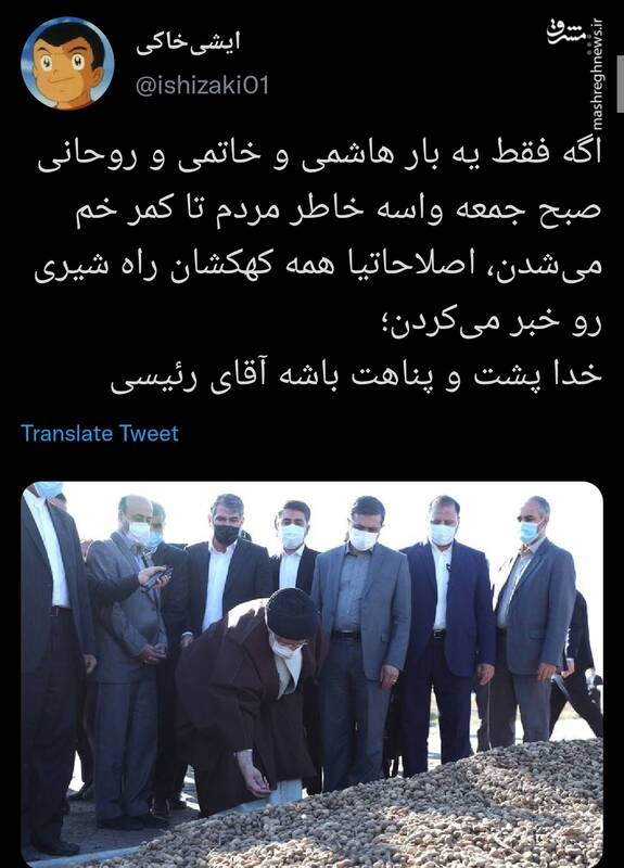 اگه فقط یه بار روحانی صبح جمعه واسه خاطر مردم تا کمر خم میشد...