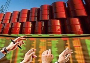 قیمت جهانی نفت امروز ۱ آبان