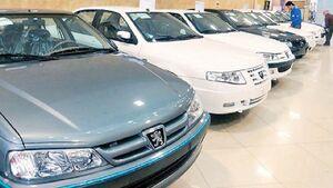 قیمت خودروهای داخلی و خارجی امروز ۱ آبان +جدول