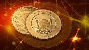 قیمت انواع سکه و طلا امروز اول آبان +جدول