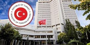 ترکیه، رژیم صهیونیستی را محکوم کرد