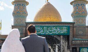 عکس/ مراسم عقد در بارگاه بهشتی