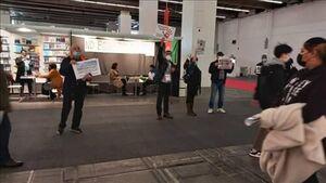 ناکامی منافقان در تعرض به غرفه ایران در نمایشگاه کتاب فرانکفورت
