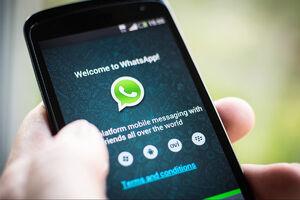 واتساپ دیگر از مدلهای قدیمی گوشی پشتیبانی نمیکند