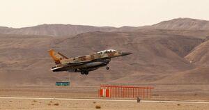 برگزاری رزمایش هوایی اسرائیل با حضور برخی کشورها