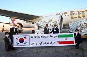 عکس/ اهدا واکسن آسترازنکا به ایران از طرف کره جنوبی