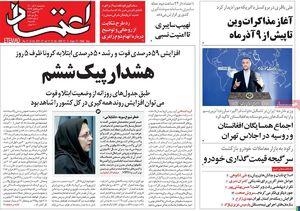 رئیسی با مذاکره مستقیم و بدون پیش شرط با آمریکا دنیا را سورپرایز کند!/ شرطی سازی اقتصاد ایران، پروژه اصلی بانیان وضع موجود