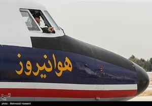 عکس/ رونمایی از هواپیمای فرندشیپ اورهال شده ارتش