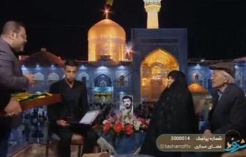 فیلم/ لحظه اعلام خبر شناسایی شهید توسط گرایی