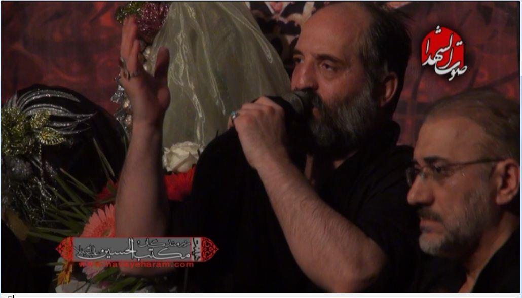 دانلود مداحی ترکی نریمان پناهی برای شهادت حضرت فاطمه