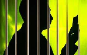شلاق و زندان برای فحاشی در پیامک/ چگونگي تعقيب مجرم از طريق شركت مخابرات