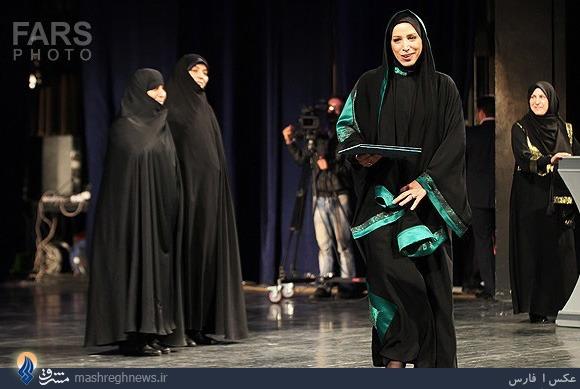 تصاویر/اختتامیه جشنواره مد و لباس فجر