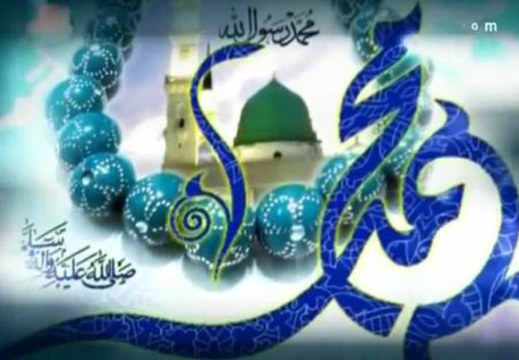 آهنگ ترکی برای میلاد حضرت محمد (ص)