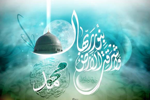 نماهنگ کرانه تا کرانه با صدای مهدی حبیبی ویژه میلاد حضرت محمد
