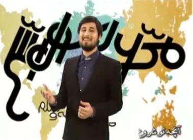 نماهنگ محمد با صدای حامد زمانی