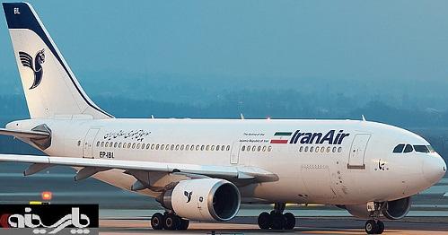 عکس هواپیما ایران ایر