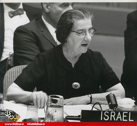 گلدامایر؛ مادر بزرگ پرستوهای اسرائیل