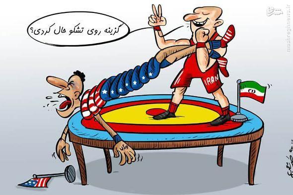 کاریکاتور/گزینه روی تشک ایران برای آمریکا