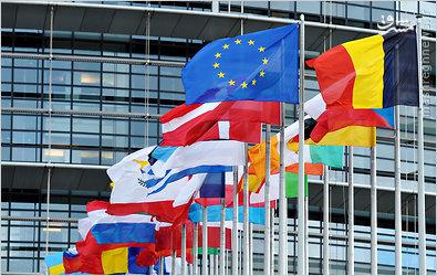 سال 2016؛ سال تصمیم انگلیس برای جدایی از اتحادیه اروپا