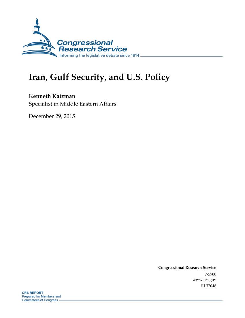 378 میلیون دلار مالیات دهندگان آمریکا برای تغییر نظام ایران//// در حال ویرایش