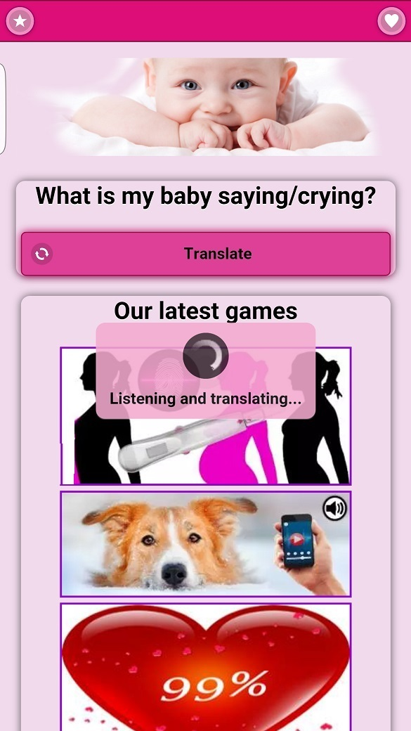 نرمافزار مترجم گریه نوزادان +دانلود