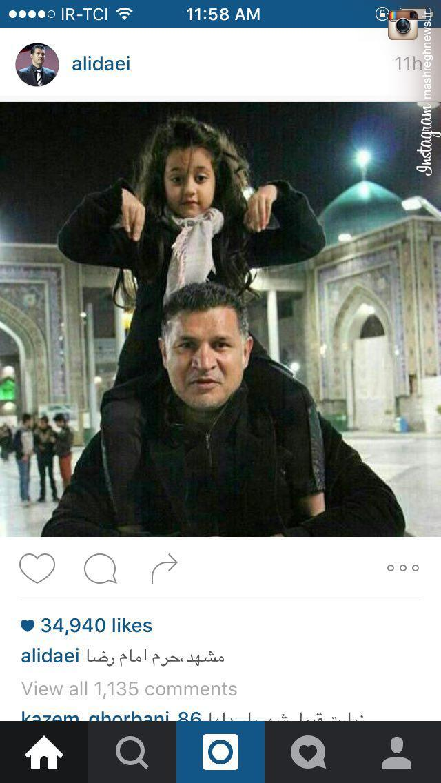 عکس/ علی دایی و فرزندش در حرم امام رضا(ع)