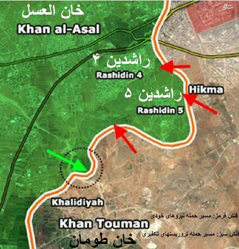 شکست سنگین پاک تروریستها در خان طومان با یکصد کشته/ارتش در دروازه پایتخت داعش در شمال حلب/اشتعال مجدد جبهه شمال حمص/(در حال نگارش)