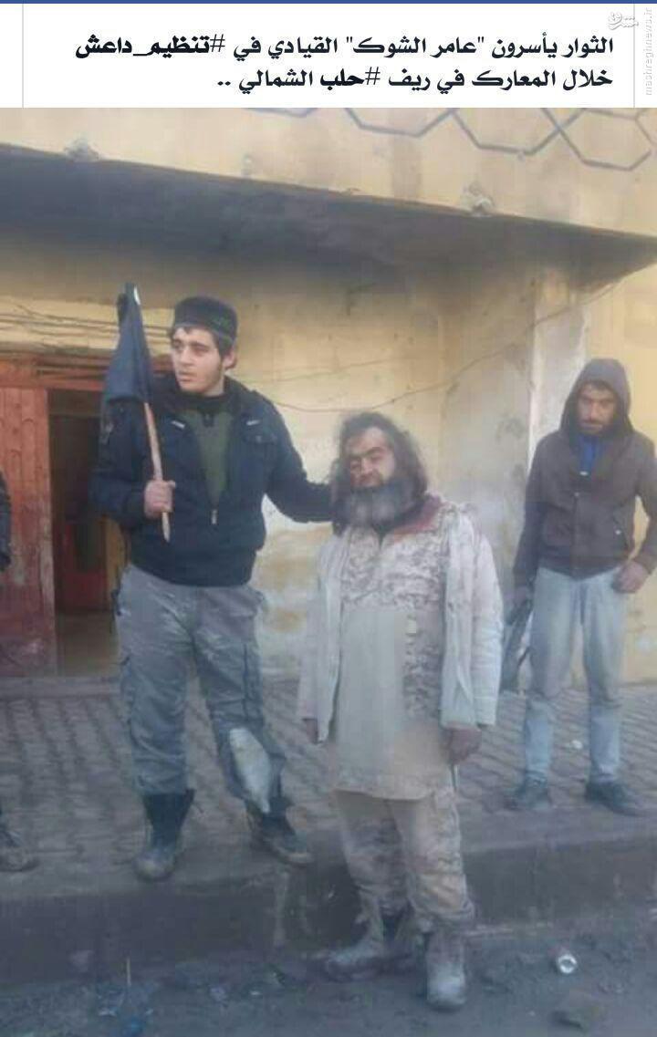 اسارت فرمانده ارشد داعش توسط تروریستهای القاعده+تصاویر