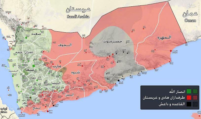 واقعیت میدانی جنگ در یمن/ دو طرف درگیری چه مناطقی را در دست دارند +نقشه
