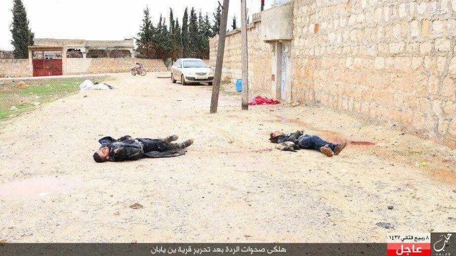 اشغال مجدد روستای غزل توسط داعش+تصاویر