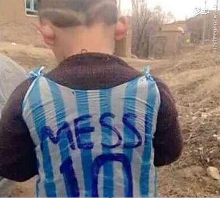 خرید+پیراهن+قدیمی+فوتبال
