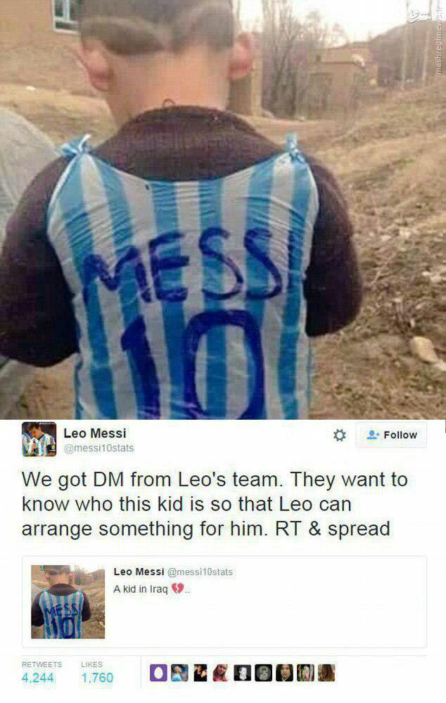 مسی به دنبال کودک عراقی +عکس
