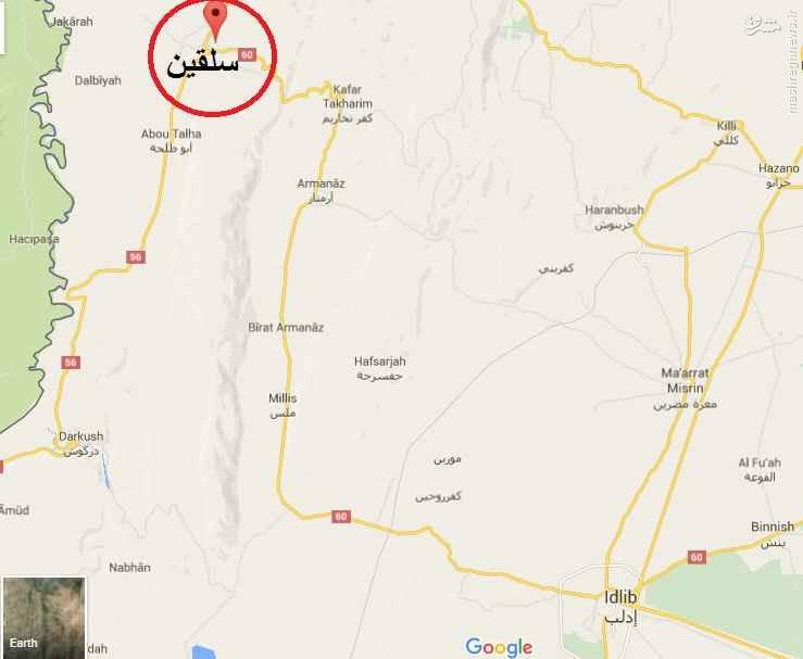 ترور دو فرمانده ارتش آزاد در ادلب+تصاویر (+18)