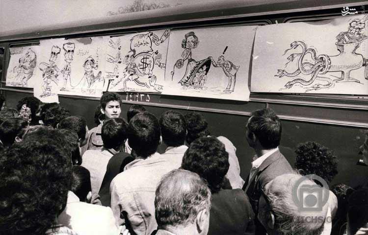 عکس/نمایشگاه کاریکاتور خاندان پهلوی در سال 57