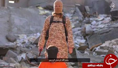 عرض اندام جلاد داعشی با اعدام 5 نفر