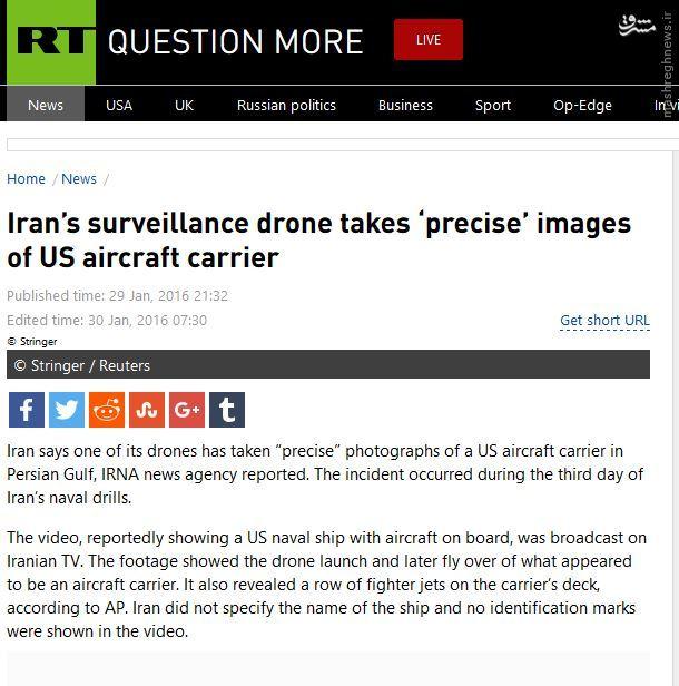 انتشار تصاویر پهپاد ایرانی از ناو آمریکایی در رسانههای جهان + عکس