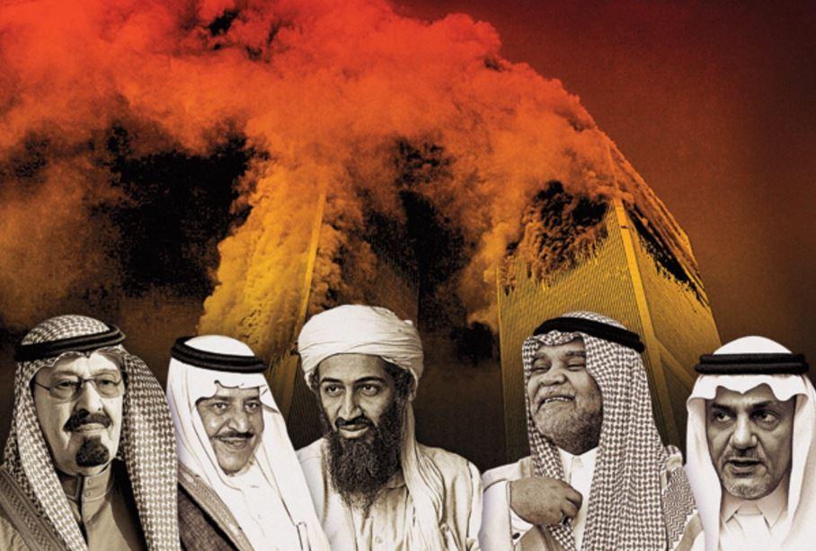 فهرست طلایی آمریکا آبروی سعودیها را برد/