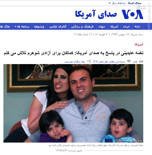 کشیش پورنوکراتی که عامل نفوذ آمریکا در ایران بود + فهرست پروژهها /// در حال ویرایش