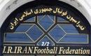 تاریخ برگزاری انتخابات فدراسیون فوتبال مشخص شد/ کفاشیان تا 11 اردیبهشت همچنان رئیس میماند
