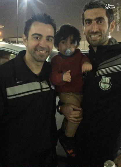 عکس/ جباری و فرزندش در کنار ژاوی