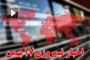 صوت/ تائید صلاحیت 6300 نفر برای انتخابات مجلس + بهره برداری از 5 هزار واحد مسکن مهر