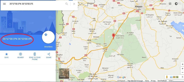 شاهد 129؛ کابوسی برای تکفیری ها از جنوب شرقی ایران تا قلب شام+عکس